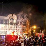 Attacco a Teheran